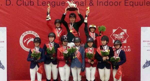 Parabéns a Philip e Pietra, campeão e bronze na Final do FEI Childrens Classic